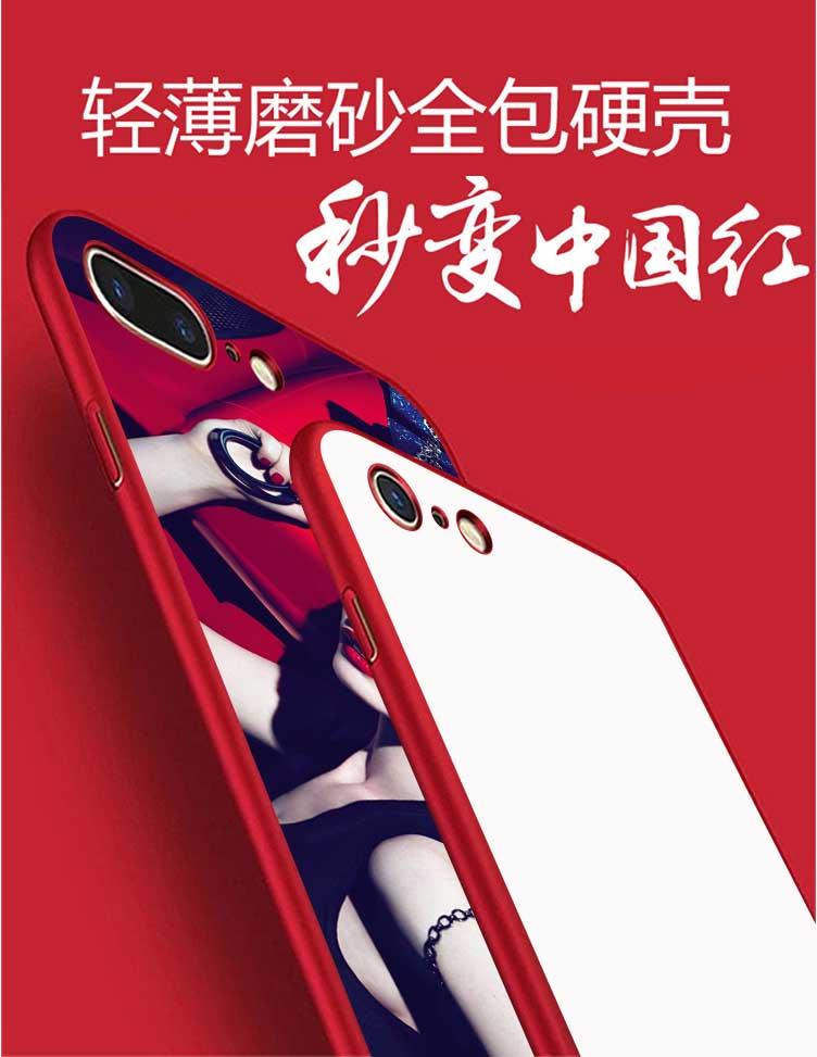 红色PC硬壳_01.jpg
