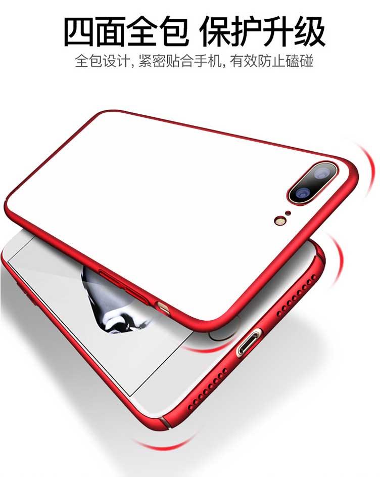 红色PC硬壳_10.jpg