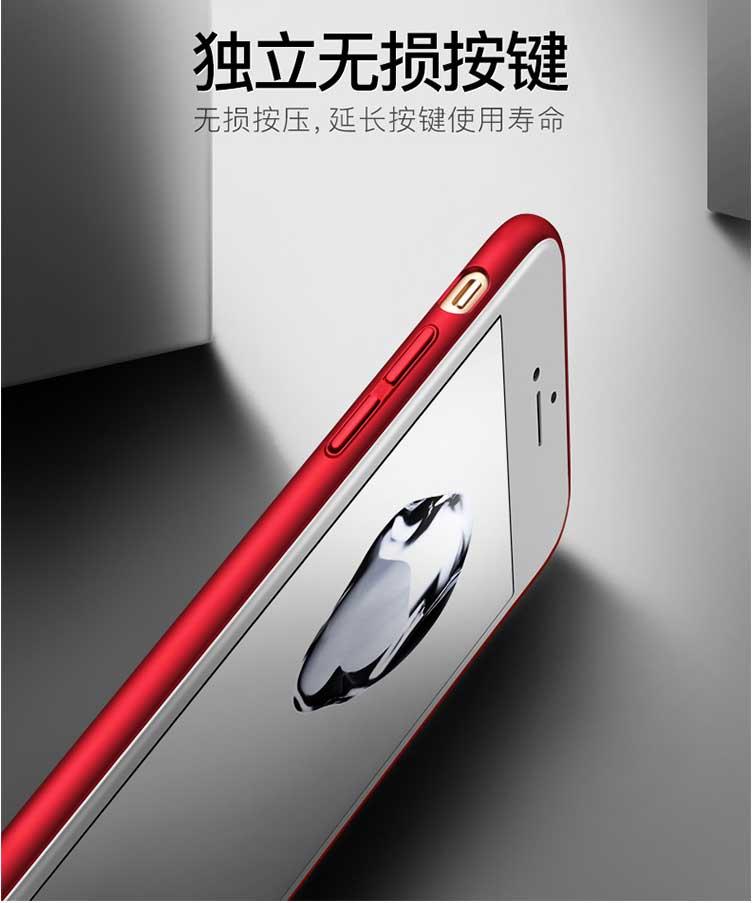 红色PC硬壳_12.jpg