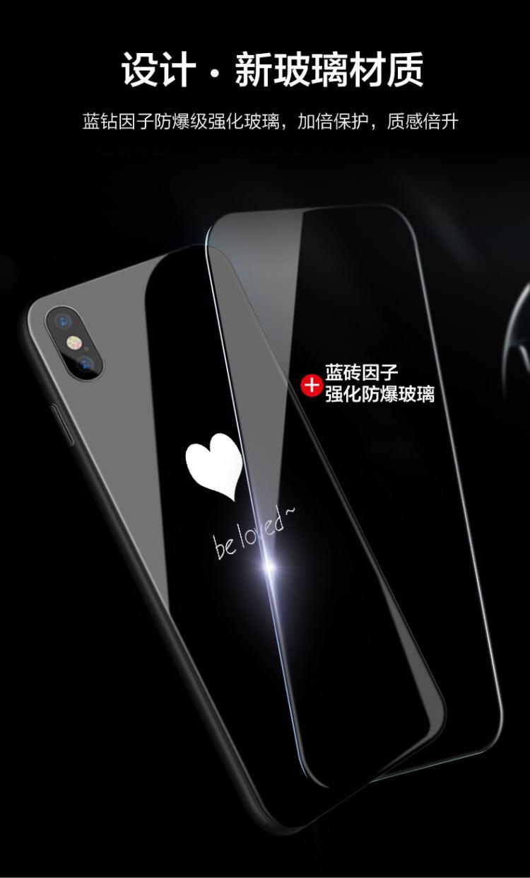 vivox20手机壳磁吸软壳x9s全包牛仔纹x9p保护套超薄x20plus手机壳-淘宝网_06.jpg