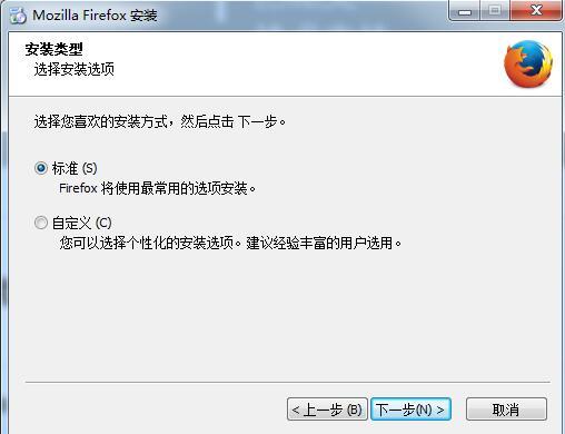 火狐浏览器对话框