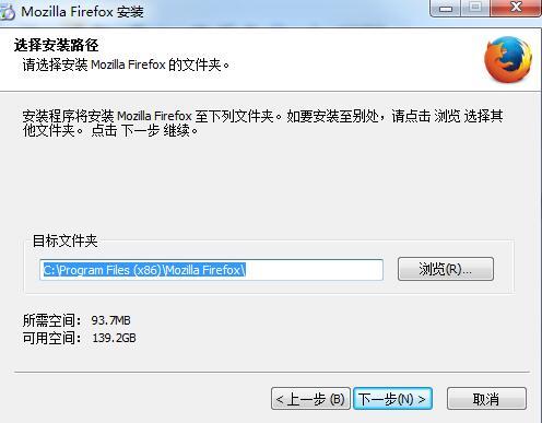 自定义安装火狐浏览器