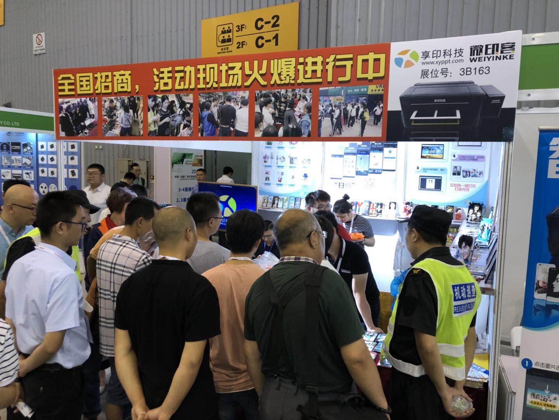成都国际电子信息博览会现场