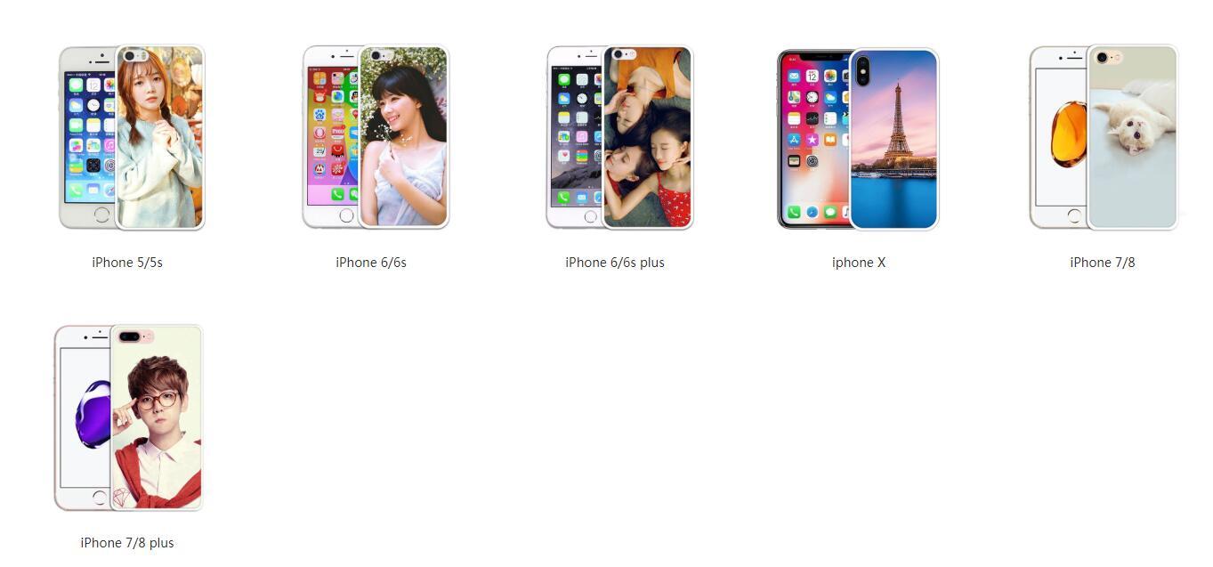 苹果手机壳型号
