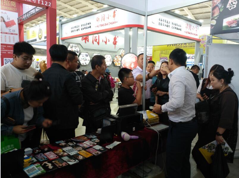 2018沈阳特许连锁加盟展会现场