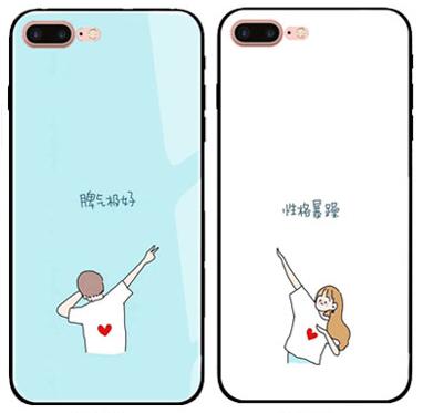 情侣手机壳