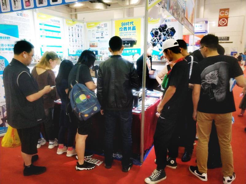 厦门旅游博览会