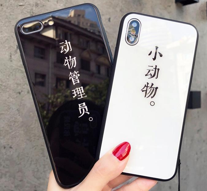 情侣定制手机壳文字