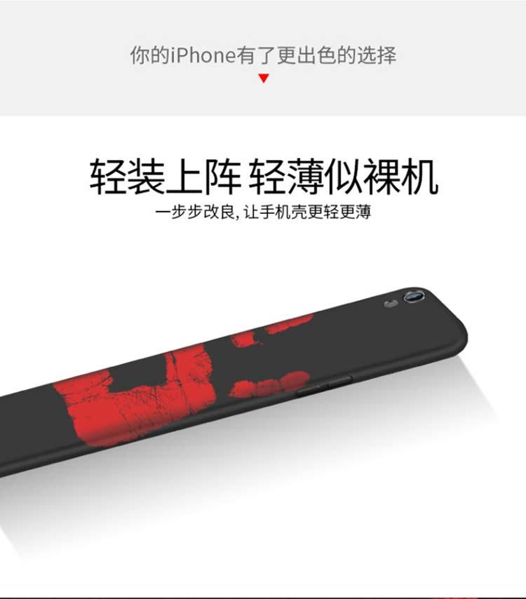 热敏手机壳展示