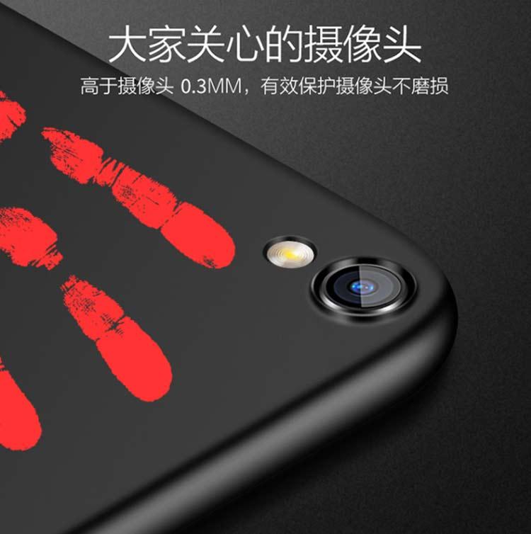 热敏手机壳细节