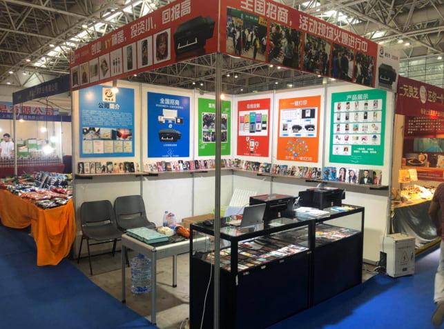 21届海峡两岸经贸博览会