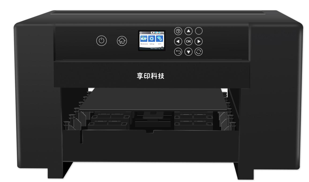 享印UV打印机