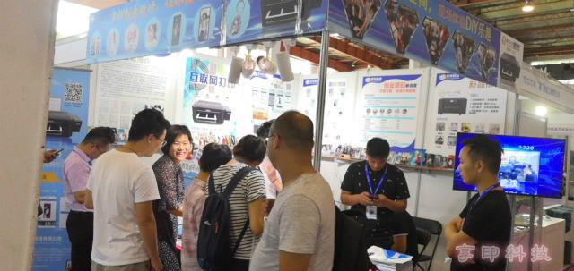 第40届北京礼品展