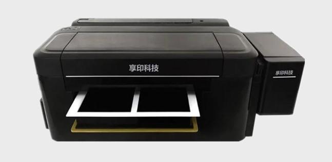 小型手机壳打印机