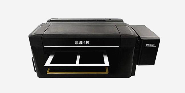 个性化打印设备