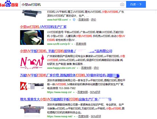 百度搜索.png