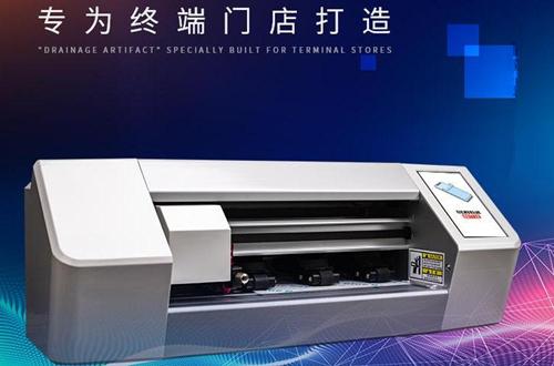 手机彩膜打印机